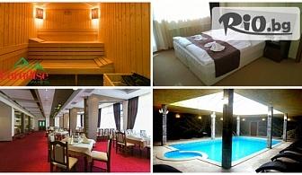 СПА почивка в Цигов чарк! Нощувка със закуска, отопляем басейн и СПА зона, от Хотел Paradise 4*