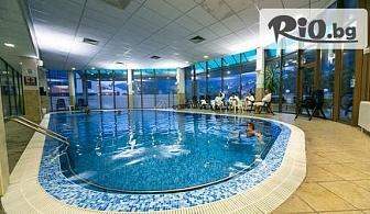 СПА почивка в Девин до края на август! Нощувка със закуска + вътрешен басейн, сауна и Бонус, от Спа Хотел Девин 4*