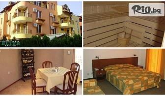 СПА почивка в Девин! 2 или 3 нощувки със закуски + джакузи и финландска сауна, от Хотел Елит 3*