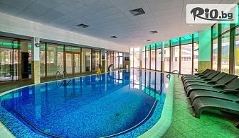 СПА почивка в Девин през Юни! Нощувка със закуска + вътрешен басейн, сауна и термален басейн с Кнайп, от Спа Хотел Девин 4*