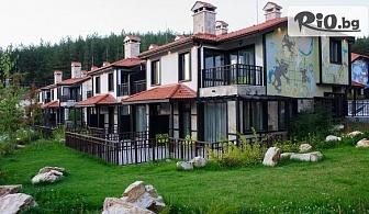 СПА почивка в Добринище! Нощувка със закуска в самостоятелна вила + безплатно за дете до 13.99 г. + СПА и басейни, от Ruskovets Resort and Thermal SPA 4*