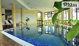 СПА почивка в Добринище! 2 или 3 нощувки със закуски + СПА и басейни с минерална вода, от Хотел Орбел