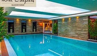 СПА почивка за двама в Хотел Езерец, Благоевград. Нощувка със закуска + подводен МАСАЖ и уникален СПА център
