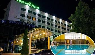 СПА почивка за ДВАМА във Велинград! ГОРЕЩ МИНЕРАЛЕН басейн + 4 нощувки със закуски и вечери  в Хотел Здравец Уелнес и СПА****