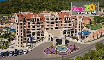 5* СПА Почивка в Елените! 1 или 2 нощувки със закуски и вечери + Басейн и СПА пакет в Хотел Роял Касъл 5*, Елените от 69.50 лв. на човек!