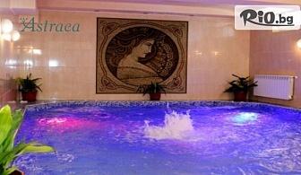 СПА почивка в Хисаря до края на Януари! Нощувка на база All Inclusive Light + вътрешен басейн и СПА, от Хотел Астрея 3*
