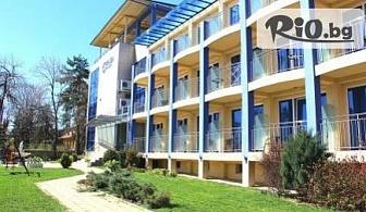 Спа почивка в Хисаря! 5 или 7 нощувки на база All Inclisve Light + вътрешен басейн  с минерална вода и СПА, от Хотел Астрея 3*