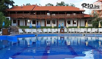 СПА почивка в Хисаря през лятото! 3 нощувки със закуски + минерални басейни, джакузи и финландска сауна, от Еко стаи Манастира 3*