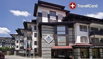 4* SPA Почивка в хотел Астера , Банско