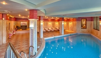 Спа почивка в Хотел Централ**** Хисар! Нощувка със закуска + вътрешен минерален басейн,джакузи, сауна и парна баня на цени от 49лв. на човек!!!