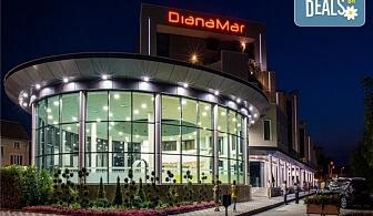 СПА почивка в хотел Диана Мар, гр. Павел баня! Три, четири или пет  нощувки със закуски и вечери, дете до 2.99г. се настанява безплатно!