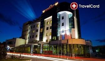 4* СПА Почивка в хотел Дипломат Плаза, Луковит