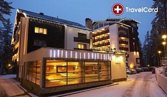 4* СПА почивка в хотел Феста Чамкория, к.к. Боровец