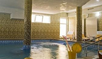 Спа почивка в Хотел Холидей 4* ВЪВ ВЕЛИНГРАД НА ЦЕНИ ОТ 36.50ЛВ.!  Нощувка със закуска и вечеря + ползване на спа център с вътрешен минерален басейн до края на април!