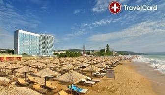 5* СПА почивка в хотел Интернационал, к.к. Златни Пясъци