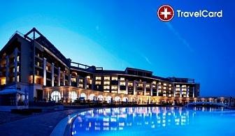 5* СПА Почивка в хотел Лайтхаус , Балчик