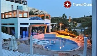 4* SPA Почивка в хотел Медите SPA, Сандански
