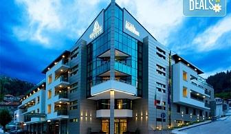 СПА почивка в хотел Персенк 5* в Девин! 1 нощувка със закуска или закуска и вечеря, ползване на минерален басейн, сауна парк, джакузи и приключенски душ и зона за релакс