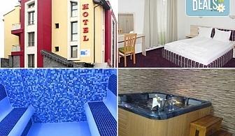 СПА почивка в хотел Свети Георги 3*, Велинград! 2 или 3 нощувки със закуски или закуски и вечери, ползване на джакузи с минерална вода, сауна и парна баня, безплатно настаняване на дете до 4.99г.!