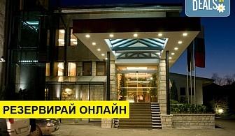 Спа почивка в Хотел Велина 4*, Велинград! Нощувка на база Закуска, ползване на басейни, джакузи, парна баня и сауна, безплатно за дете до 2г.!
