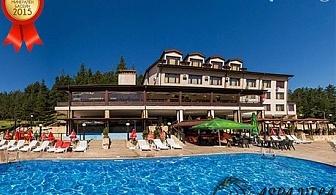 СПА почивка в хотела с награда за най-топъл МИНЕРАЛЕН басейн. Нощувка, закуска и вечеря в СПА хотел Аспа Вила, с. Баня, до Банско