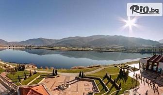 СПА почивка край езерото в Правец! Нощувка със закуска и вечеря + басейн и SPA Wellness пакет, от RIU Pravets Golf and SPA Resort