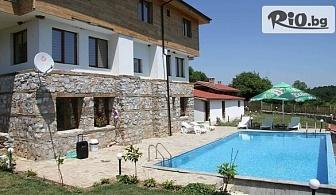 SPA почивка край Малко Търново! Наем на напълно оборудвана къща за 14 човека + открит плувен басейн, от Къща за гости Аври
