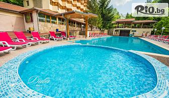 СПА почивка край Троян! Нощувка със закуска и вечеря + външен басейн с топла минерална вода и сауна, от Хотел Дива 3*