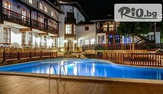 СПА почивка край Троян през Септември! 3, 5 или 7 нощувки със закуски и вечери, открит минерален басейн и СПА, от Семеен хотел Алфаризорт Чифлика 3*