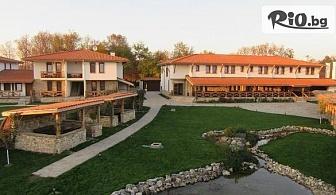 СПА почивка до края на Октомври в Комплекс Стара Плиска 3*! Нощувка със закуска + басейн и СПА