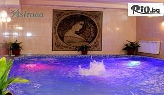 Спа почивка за 3-ти Март в Хисаря! 3 нощувки със закуски и вечери или на база All Inclusive Light + Празнична вечеря с DJ и СПА с вътрешен басейн, от Хотел Астрея 3*