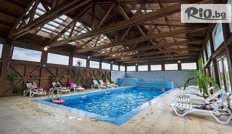 СПА почивка за 3 Март край Банско! 2 или 3 нощувки със закуски и вечери, едната Празнична с DJ + минерален басейн и релакс зона, от Seven Seasons Hotel в село Баня