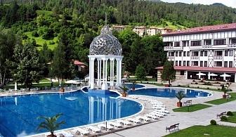 СПА почивка с минерална вода в Хотел Орфей 5*, Девин. Нощувка, закуска и вечеря + 2 басейна и СПА