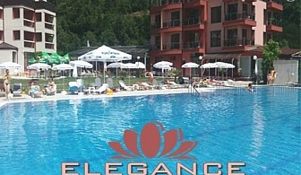 СПА почивка с МИНЕРАЛНА вода през Юли и Август в хотел Елеганс СПА, Огняново