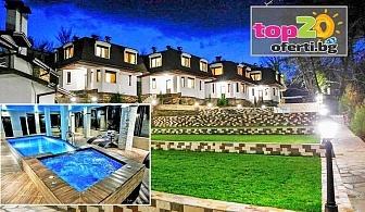 СПА почивка в Огняново! Нощувка със закуска и вечеря + Минерален басейн в хотел СПА Оазис, Огняново, от 39 лв. на човек