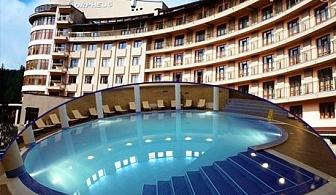 СПА почивка в Пампорово! 2, 3, 4 или 5 нощувки, закуски, вечери + ТОПЪЛ басейн в хотел Орфей***
