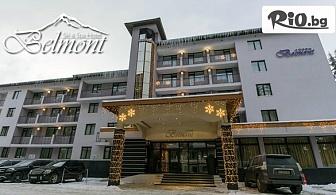 СПА почивка в Пампорово! 2 нощувки със закуски и вечери + вътрешен басейн и СПА, от Belmont Ski and Spa Hotel