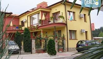 СПА почивка в Павел Баня! Една нощувка със закуска и закрит минерален басей! Деца до 3 години се настаняват безплатно!