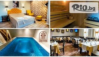 СПА почивка в Павел баня! Нощувка със закуска, обяд и вечеря /по избор/ + Спа пакет, от Хотел Аризона