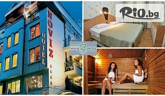 СПА почивка в Пловдив! Нощувка със закуска на блок маса и вечеря по меню + релакс зона - сауна с контрастен басейн и парна баня - за 39.90лв, от Хотел Новиз 4*