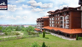 СПА почивка през Май! Нощувка със закуска и вечеря или All Inclusive в Хотел Панорама Ризорт 4*, Банско!