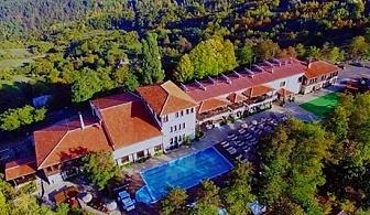 СПА почивка в Родопите. Нощувка, закуска и вечеря + басейн в Планински Изглед***