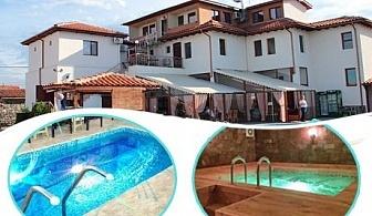 СПА почивка в Родопите! 2 или 3 нощувки със закуски + топъл басейн в Комплекс Флора, с. Паталеница. Очакваме Ви и за 3 март