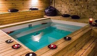 СПА почивка в Родопите. 2 нощувки, 2 закуски и 1 вечеря + сауна, парна баня и джакузи в Хотел Триград
