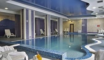 СПА почивка в Родопите! Закуска и вечеря, СПА и басейн от хотел Родопски дом, Чепеларе