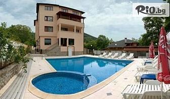 СПА почивка в Сандански до края на Февруари! Нощувка със закуска и вечеря + топъл басейн с минерална вода, парна баня, от Хотел Прим 3*