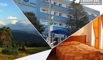 Спа почивка в Сапарева баня. Нощувка със закуска и вечеря за двама в хотел Германея в делник за 64.10 лв