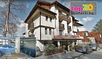 СПА Почивка в Сапарева баня! Нощувка със закуска и вечеря + Минерален басейн, Джакузи и Релакс зона в хотел Емали, Сапарева баня, за 43 лв. на човек