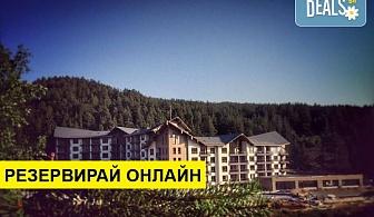 СПА почивка за Септемврийските празници в Арте СПА и Парк Хотел 5*, Велинград: 3 нощувки със закуски и вечери, ползване на минерални басейни, джакузита, солна стая, сауна парк, турска баня и арома парна баня
