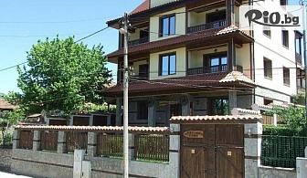 СПА почивка в Стрелча! 5 нощувки със закуски, обеди и вечери + СПА с гореща минерална вода и 20 лечебни процедури, от Kъща за гости Митьова къща